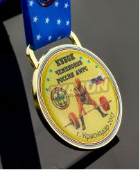 Russia 60 kg class weightlifting competition metal medal with epoxy