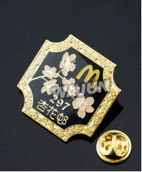 McDonald's promotion gift soft enamel badge