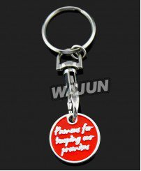 Coin holder custom logo metal keychain